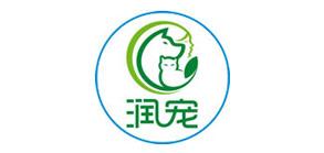润宠®中成药系列新品发布