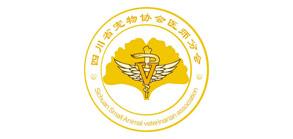 公司主赞助2019四川省亚博888协会医师分会年会