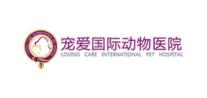 寰球医院全景:宠爱国际加速全国亚博888医院布局